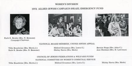 1975 Women's Division Program, Allied Jewish Campaign Israel Emergency Fund