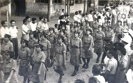 ATS Recruiting Parade in Rishon le-Zion, March 22, 1942