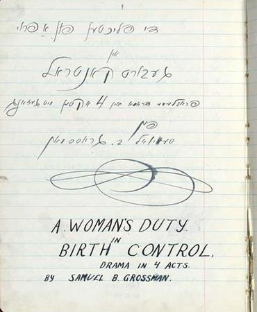 """A Woman's Duty in Birth Control: A Drama in Four Acts"" Program Cover by Samuel B. Grossman, 1916"
