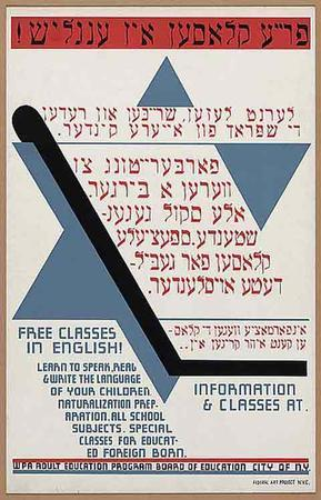 Yiddish/English Poster