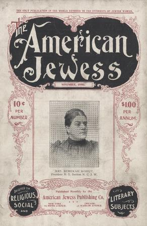 """American Jewess"" Front Cover, November, 1896"