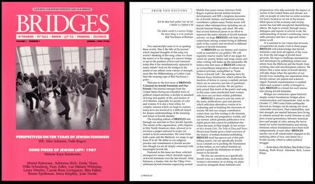 "First issue of ""Bridges,"" 1990"