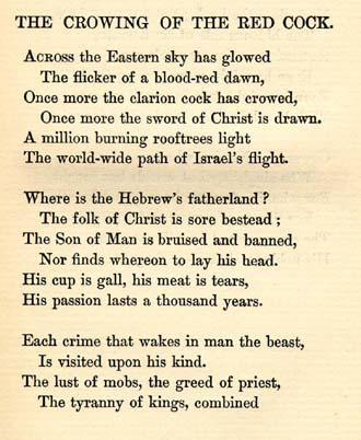 """The Crowing of the Red Cock,"" by Emma Lazarus, page 1"