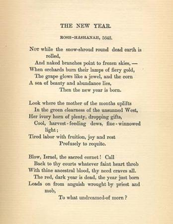 """The New Year,"" by Emma Lazarus, page 1"