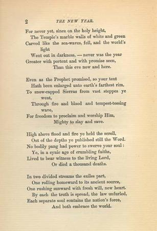 """The New Year,"" by Emma Lazarus, page 2"