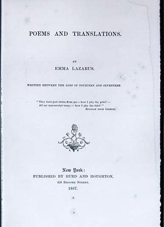 """Poems and Translations Written Between the Ages of Fourteen and Seventeen"" Cover Page by Emma Lazarus, 1867"