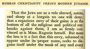 "Excerpts from ""Russian Christianity Versus Modern Judaism"""