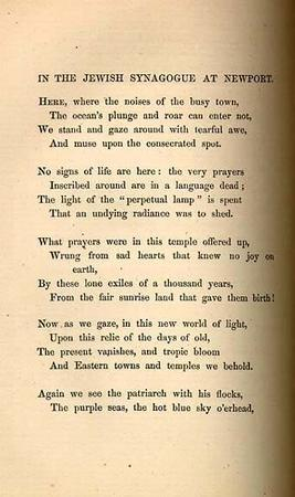 """In the Jewish Synagogue at Newport,"" by Emma Lazarus, page 1"