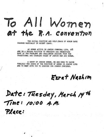 Ezrat Nashim Flyer to Women at Rabbinical Assembly of the Conservative Movement Convention, March 14, 1972