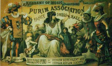 Invitation to Fancy Dress Ball, Purim Association of New York City, 1881