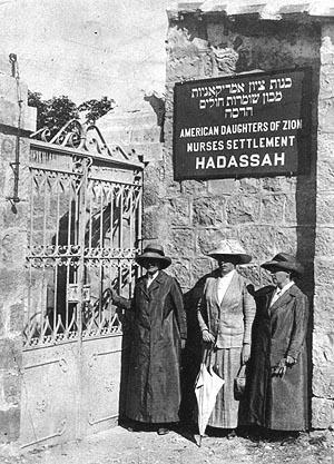 Rachel Landy, Rose Kaplan, and Eva Leon, Jerusalem, 1913