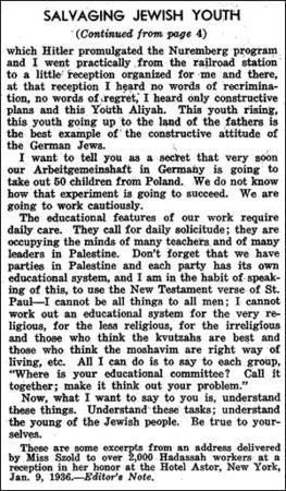 Salvaging Jewish Youth by Henrietta Szold, February, 1936, Part 3 of 3