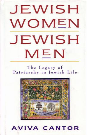"""Jewish Women, Jewish Men: The Legacy of Patriarchy in Jewish Life"""