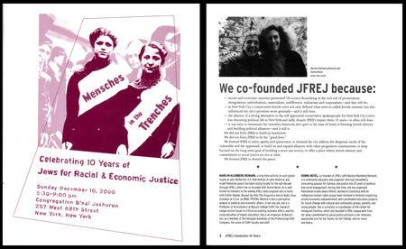 JFREJ 10th Anniversary Program Cover and Article, December 2000