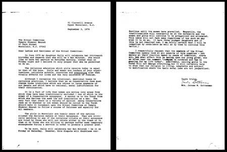 Letter from Paula Rachlin Gottesman to Temple Shomrei Emunah Ritual Committee, 1974