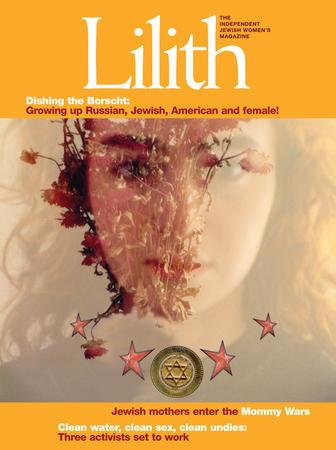 Lilith Magazine, Summer 2004