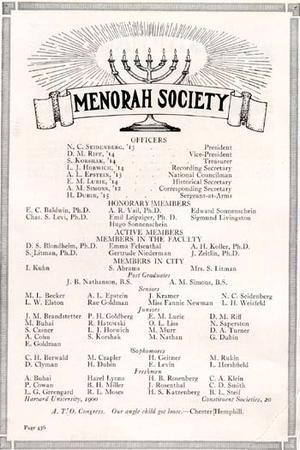 "The Menorah Society's entry in ""The Illio,"" 1914"