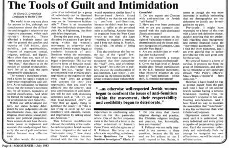 """The Tools of Guilt and Intimidation,"" by Gloria Greenfield, July 1983"