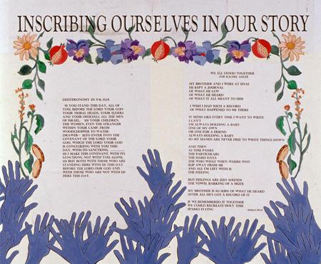 """We All Stood Together,"" by Merle Feld & Laura Lazar Siegel"