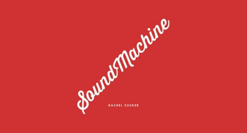 SoundMachine Blog Cover