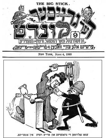 Yiddish Cartoon on Emma Goldman's Fight for Freedom of Speech, June 4, 1909